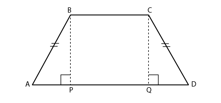 Maharashtra Board Sol Class 9 Maths p2 chapter 5-21