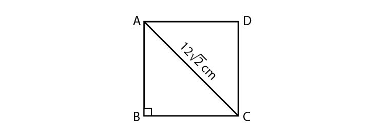 Maharashtra Board Sol Class 9 Maths p2 chapter 5-26