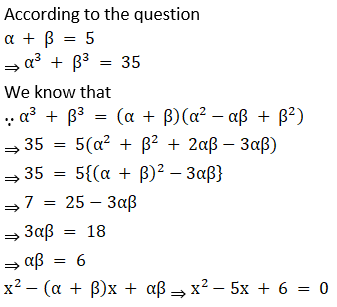 Maharashtra Board Solutions for Class 10 Maths Part 1 Chapter 2 - Image 110