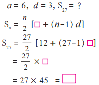 Maharashtra Board Solutions for Class 10 Maths Part 1 Chapter 2 - Image 11
