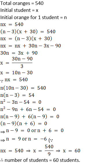 Maharashtra Board Solutions for Class 10 Maths Part 1 Chapter 2 - Image 116