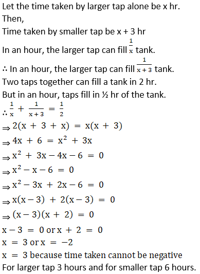 Maharashtra Board Solutions for Class 10 Maths Part 1 Chapter 2 - Image 120