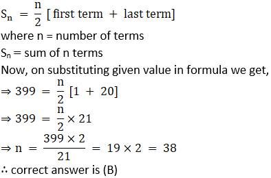 Maharashtra Board Solutions for Class 10 Maths Part 1 Chapter 2 - Image 37