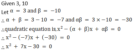 Maharashtra Board Solutions for Class 10 Maths Part 1 Chapter 2 - Image 55