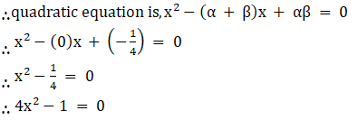 Maharashtra Board Solutions for Class 10 Maths Part 1 Chapter 2 - Image 57