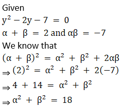 Maharashtra Board Solutions for Class 10 Maths Part 1 Chapter 2 - Image 60
