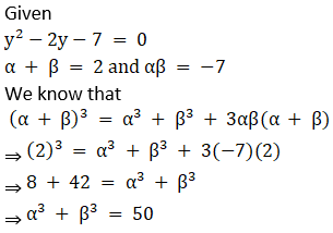 Maharashtra Board Solutions for Class 10 Maths Part 1 Chapter 2 - Image 61