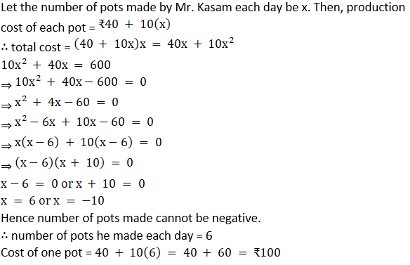 Maharashtra Board Solutions for Class 10 Maths Part 1 Chapter 2 - Image 72
