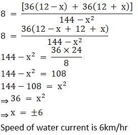 Maharashtra Board Solutions for Class 10 Maths Part 1 Chapter 2 - Image 74