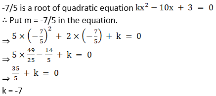 Maharashtra Board Solutions for Class 10 Maths Part 1 Chapter 2 - Image 9