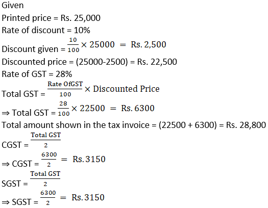 Maharashtra Board Solutions for Class 10 Maths Part 1 Chapter 4 - Image 7