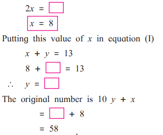 Maharashtra Board Solutions for Class 10 Maths Part 1 Chapter1 - Image 106