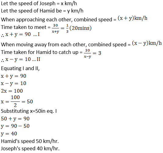 Maharashtra Board Solutions for Class 10 Maths Part 1 Chapter1 - Image 116