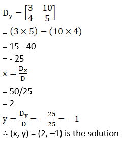 Maharashtra Board Solutions for Class 10 Maths Part 1 Chapter1 - Image 26