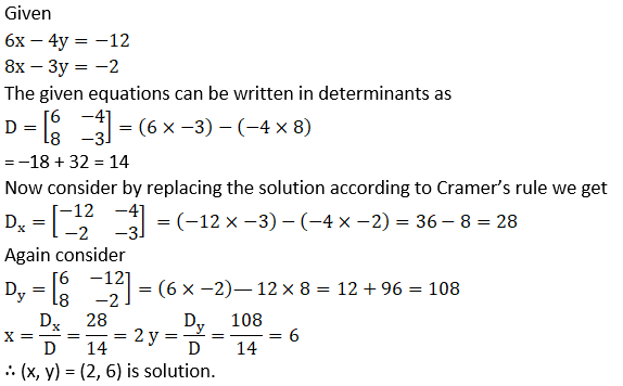 Maharashtra Board Solutions for Class 10 Maths Part 1 Chapter1 - Image 30