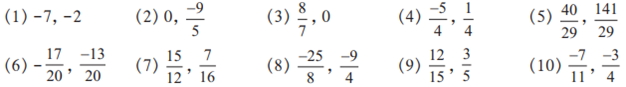Maharashtra Board Solutions for Class 8 Maths Chapter 1 - image 12