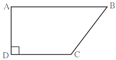Maharashtra Board Solutions for Class 8 Maths Chapter 15 - 3