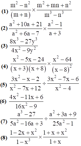Maharashtra Board Solutions for Class 8 Maths Chapter 6 – image 9