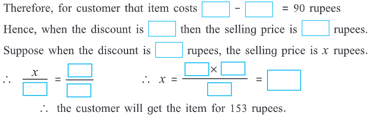 Maharashtra Board Solutions for Class 8 Maths Chapter 9 - image 1