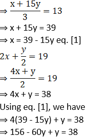 Maharashtra Board Solutions for Class 9 Maths Part 1 Chapter 5 - Image 6