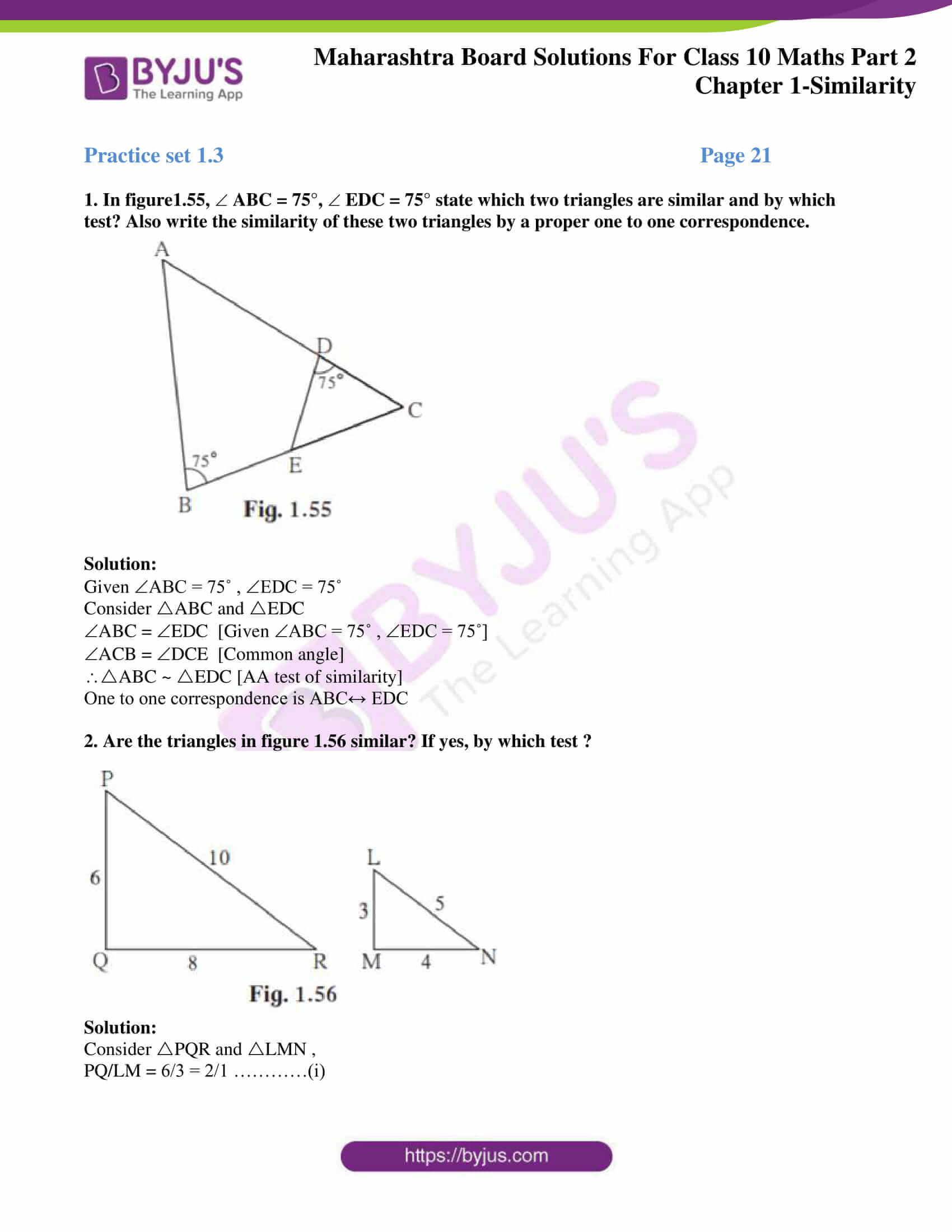 msbshse sol class 10 maths part 2 chapter 1 13