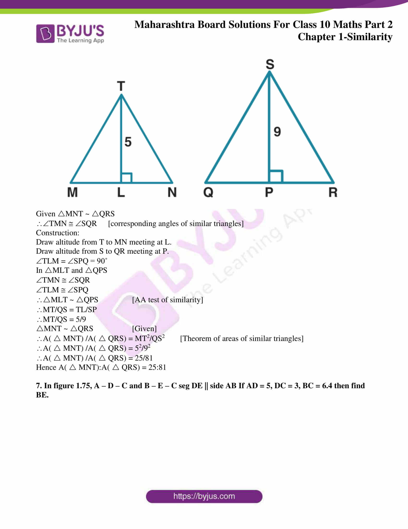 msbshse sol class 10 maths part 2 chapter 1 24