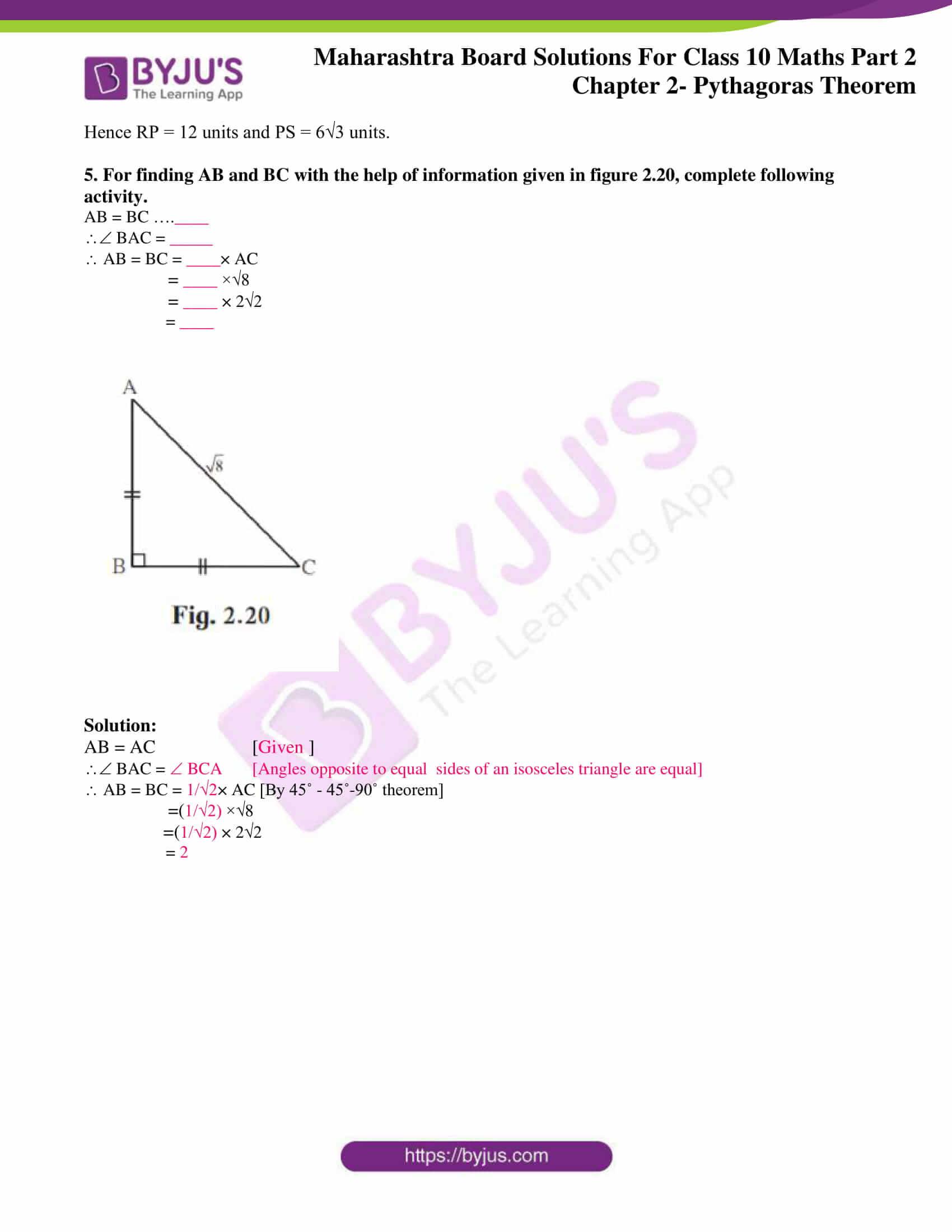 msbshse sol class 10 maths part 2 chapter 2 04