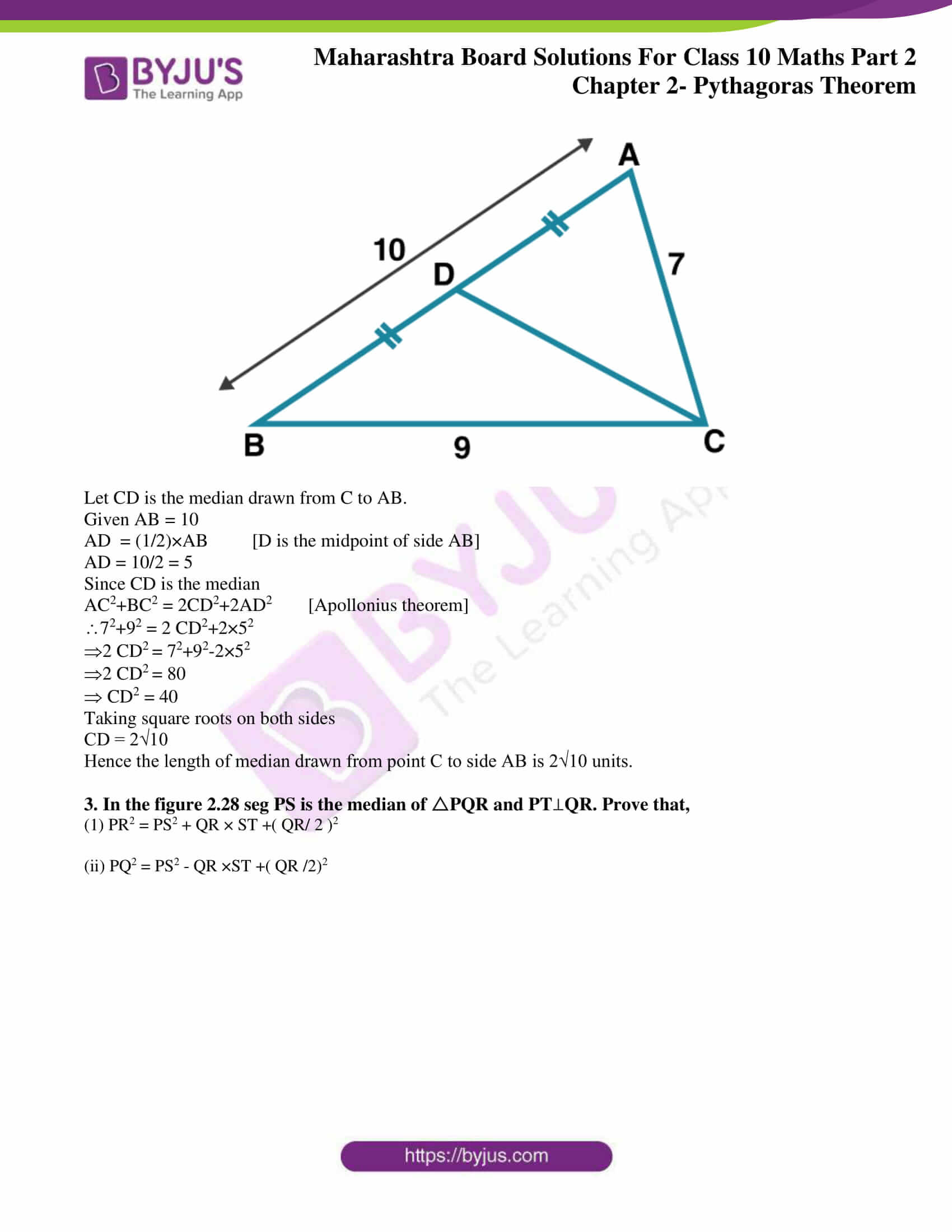 msbshse sol class 10 maths part 2 chapter 2 06