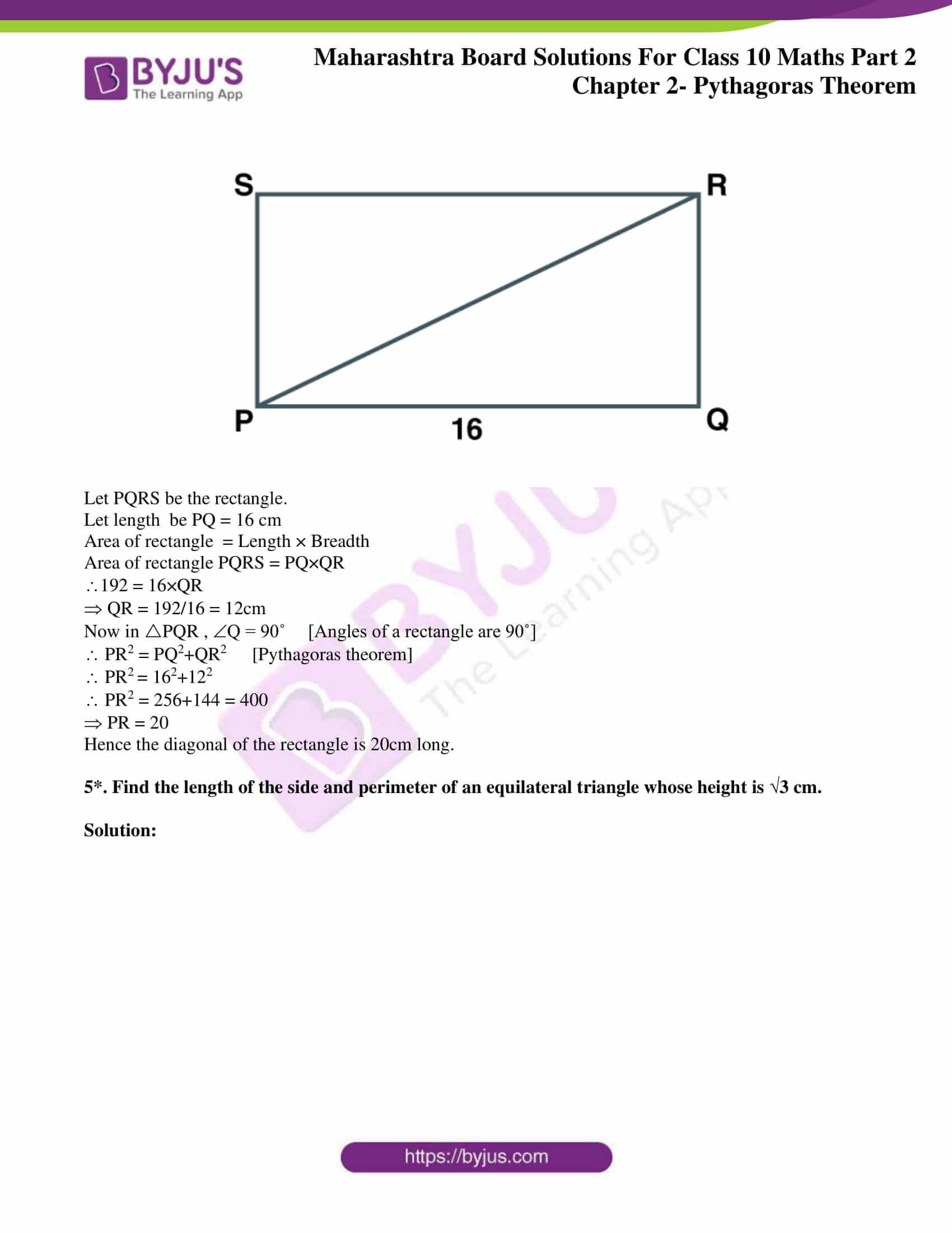 msbshse sol class 10 maths part 2 chapter 2 11