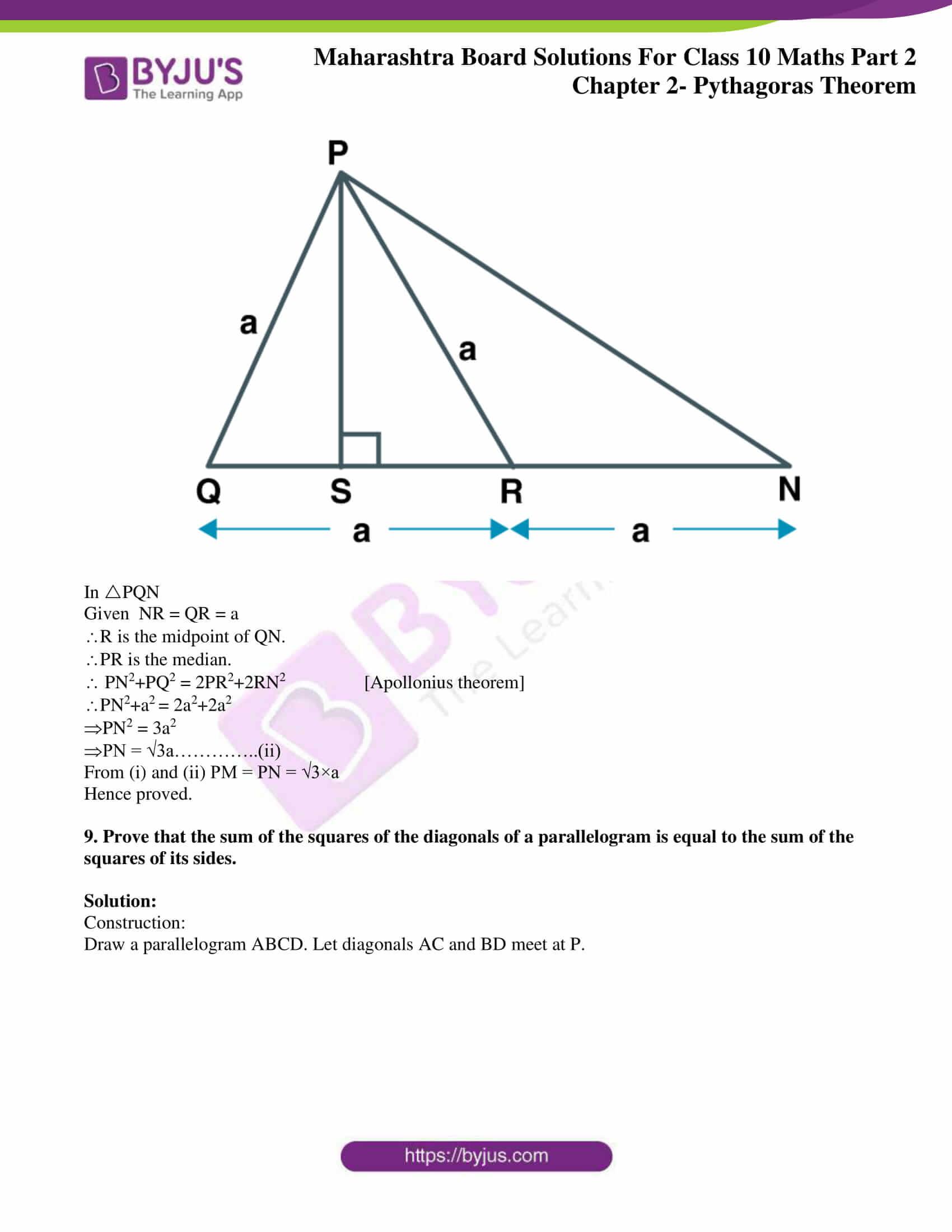 msbshse sol class 10 maths part 2 chapter 2 16