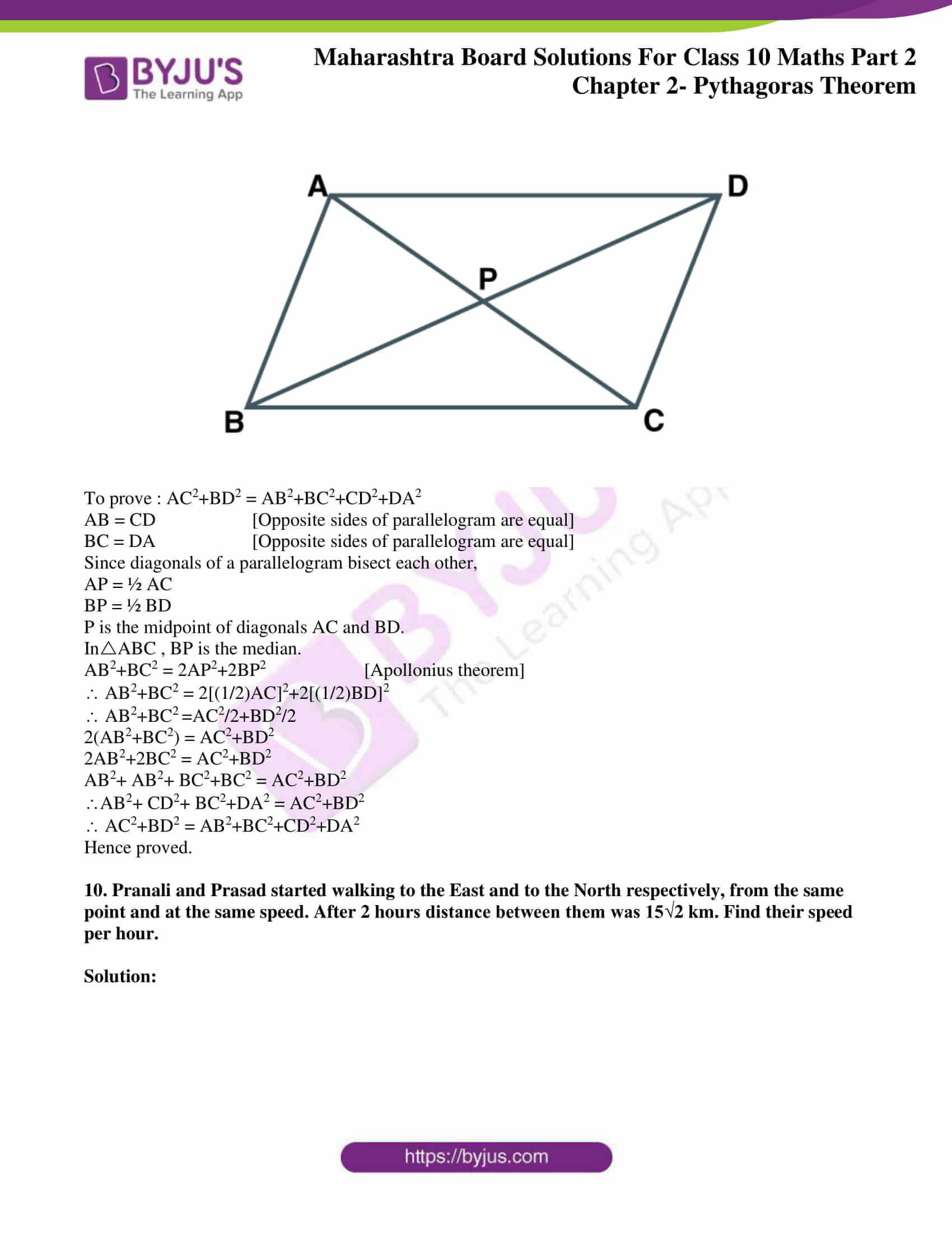 msbshse sol class 10 maths part 2 chapter 2 17