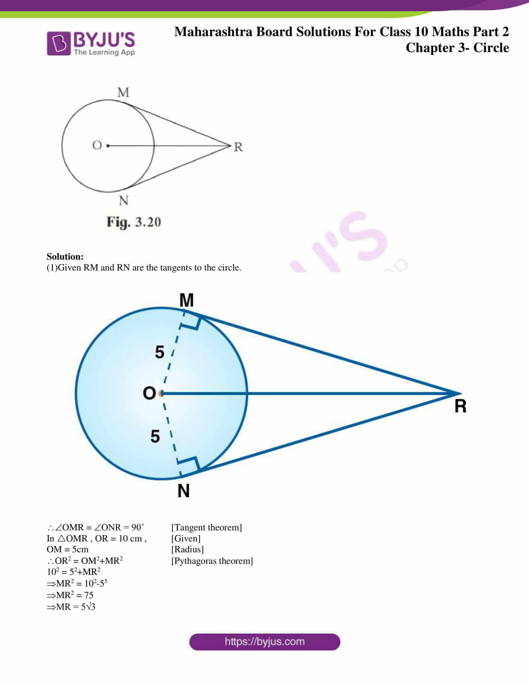 msbshse sol class 10 maths part 2 chapter 3 03