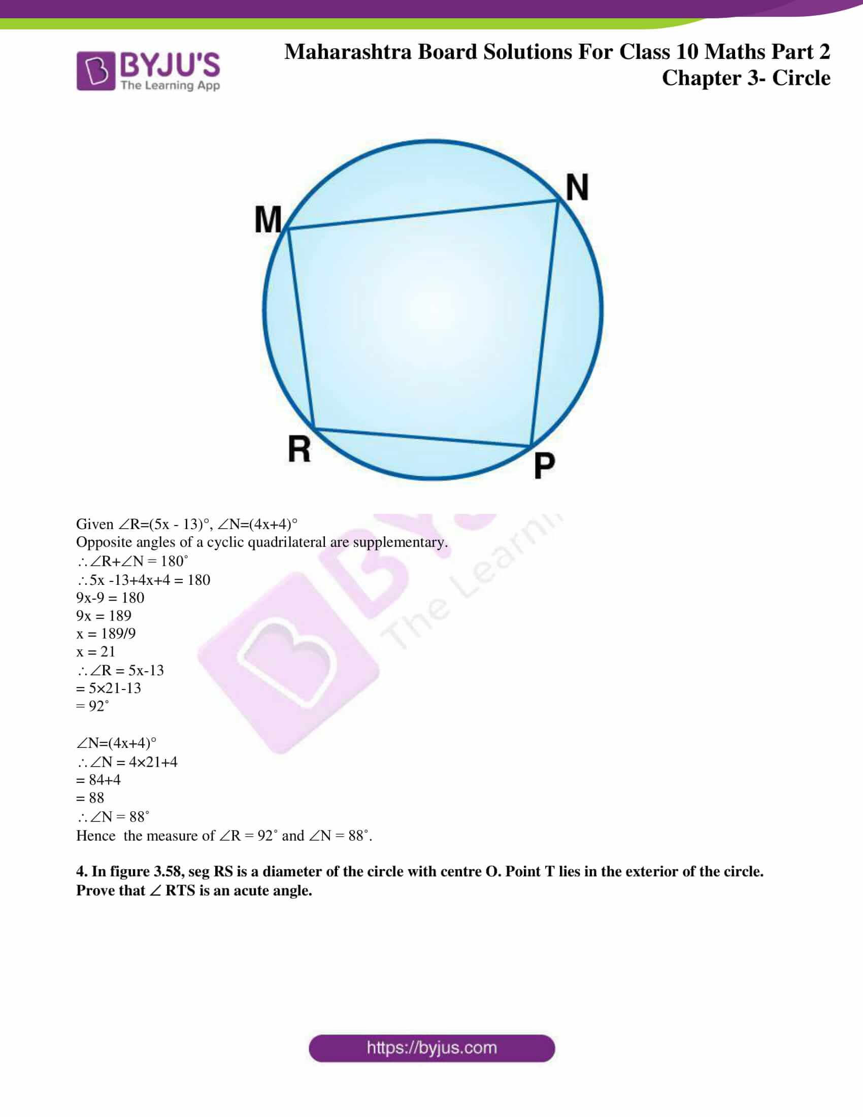 msbshse sol class 10 maths part 2 chapter 3 11