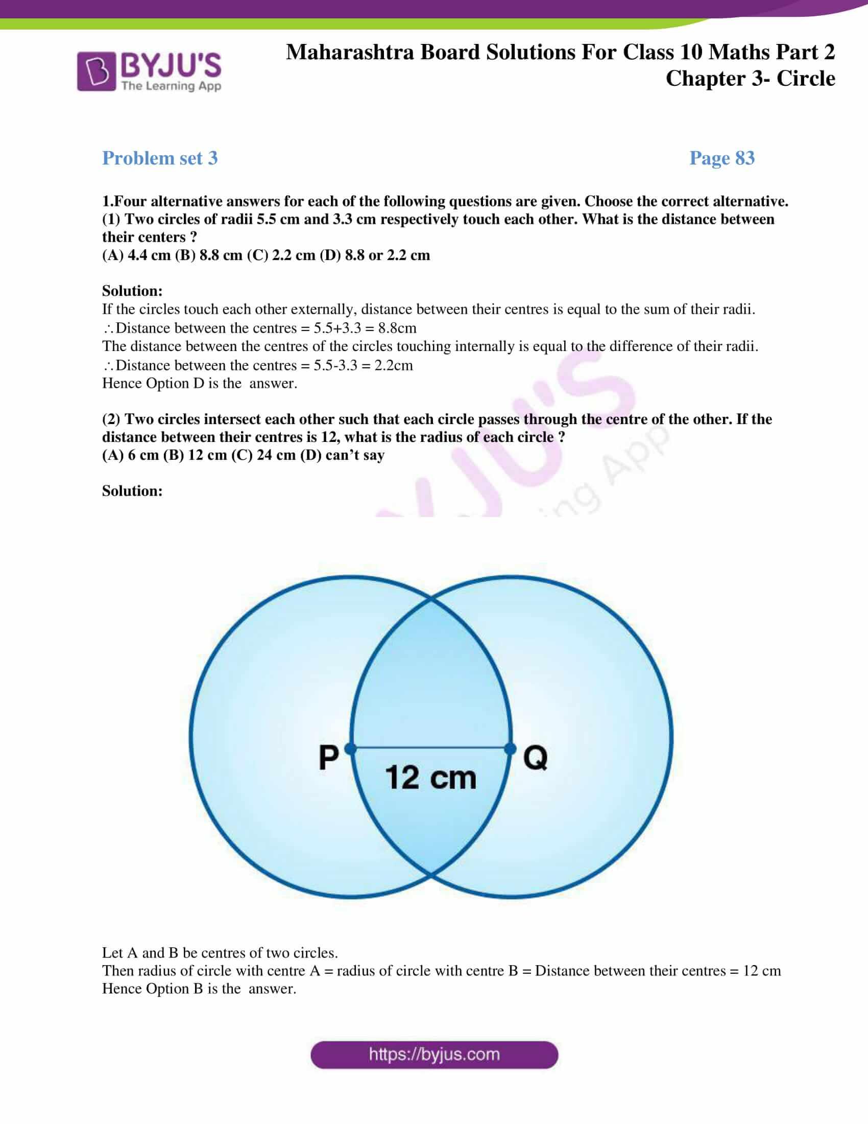 msbshse sol class 10 maths part 2 chapter 3 17