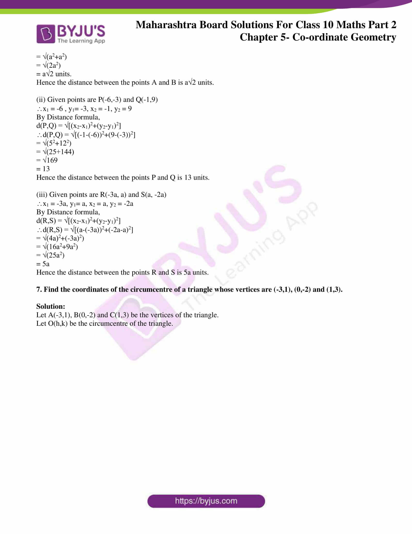 msbshse sol class 10 maths part 2 chapter 5 15