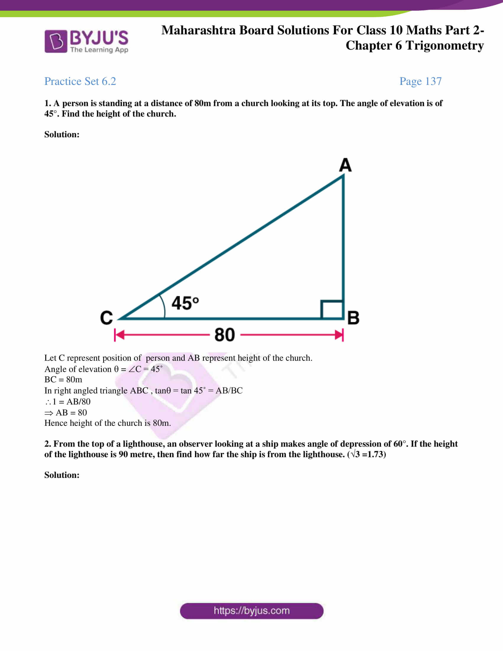 msbshse sol class 10 maths part 2 chapter 6 04