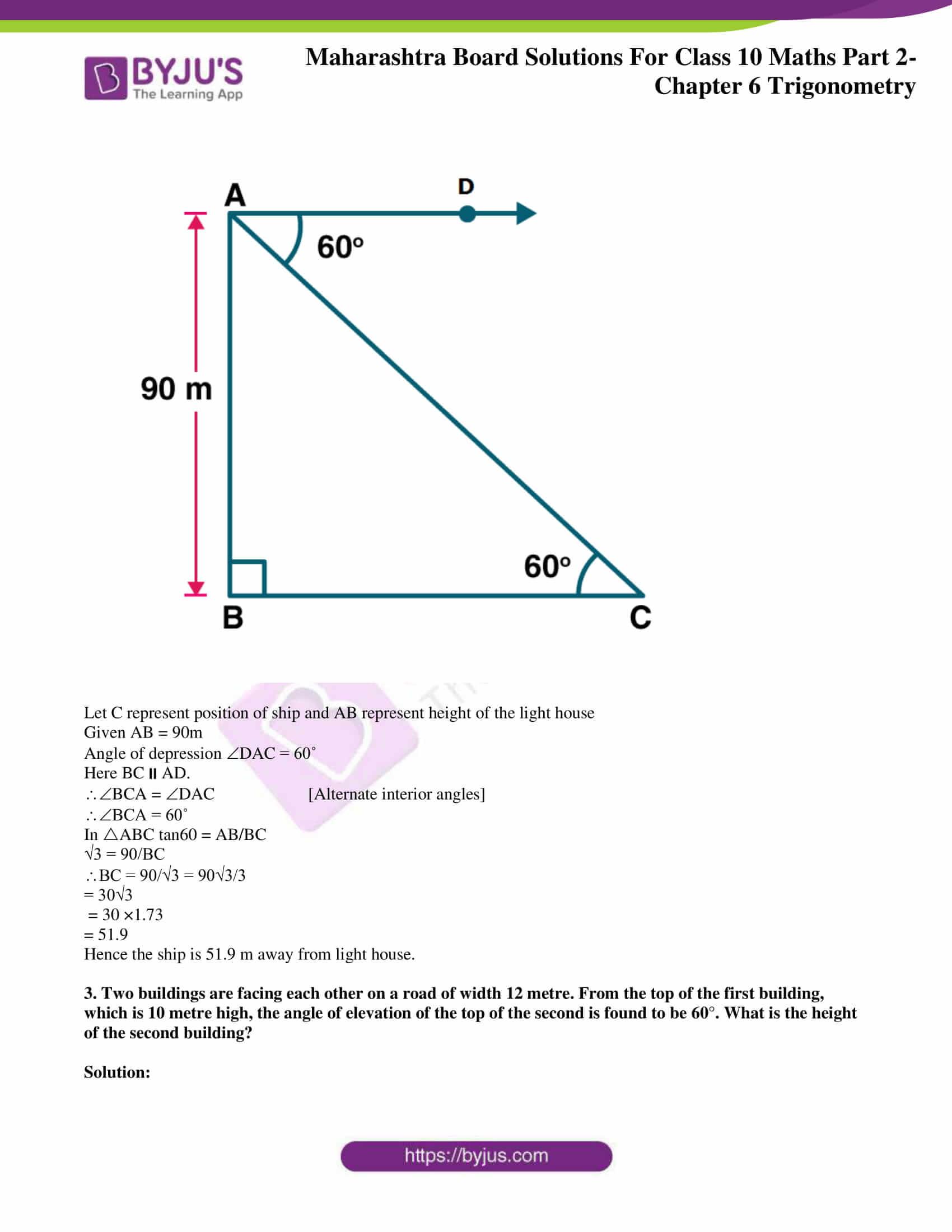 msbshse sol class 10 maths part 2 chapter 6 05