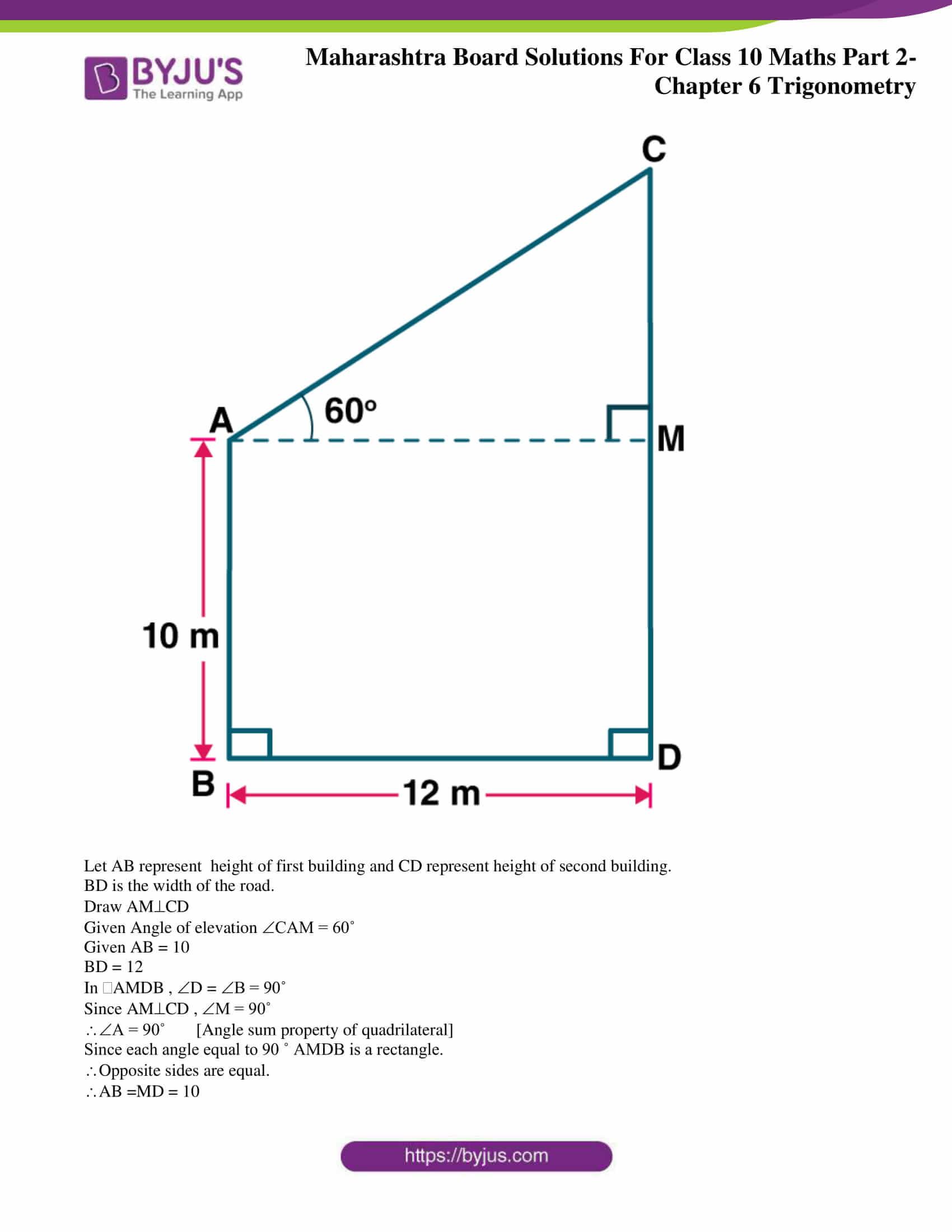 msbshse sol class 10 maths part 2 chapter 6 06