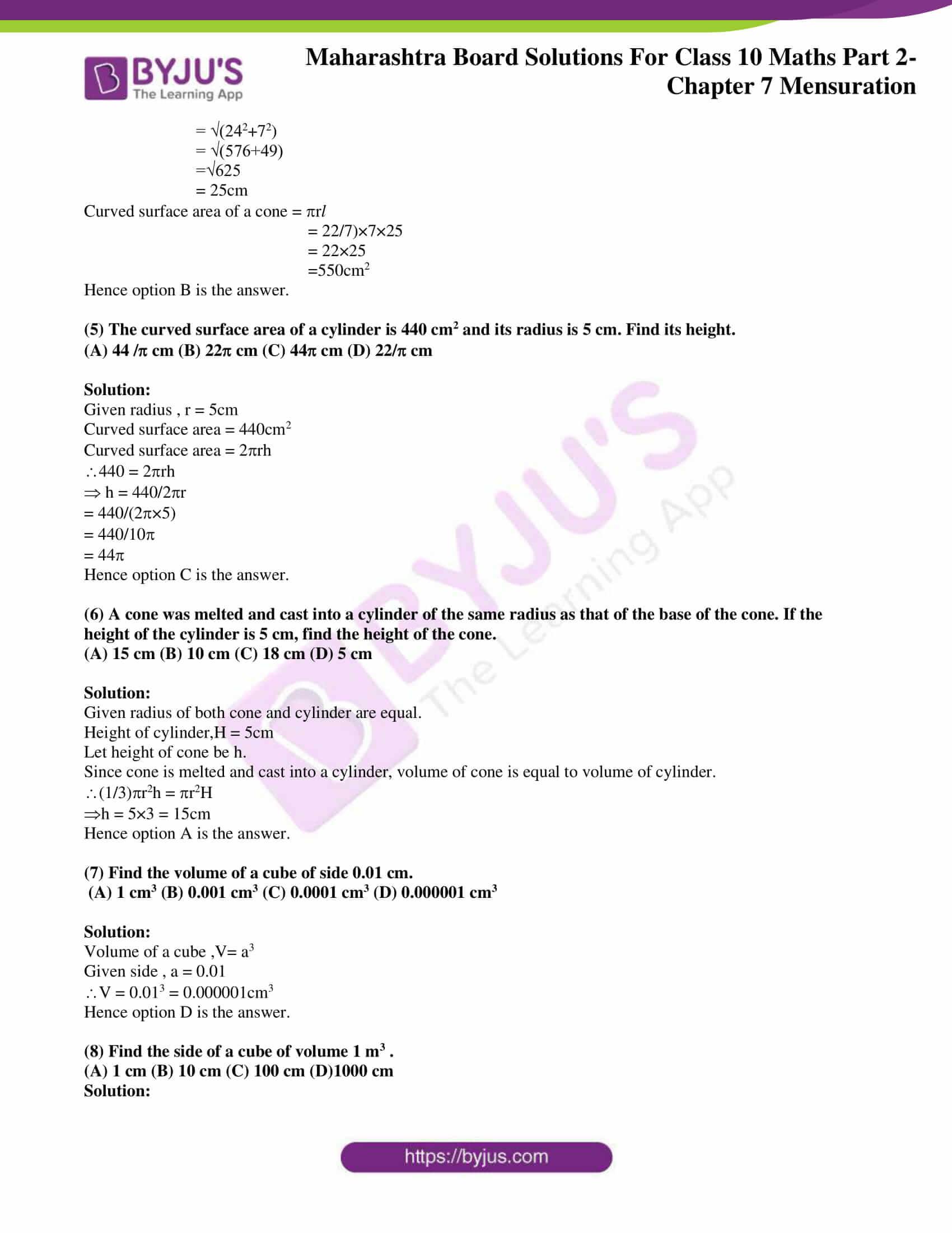 msbshse sol class 10 maths part 2 chapter 7 23