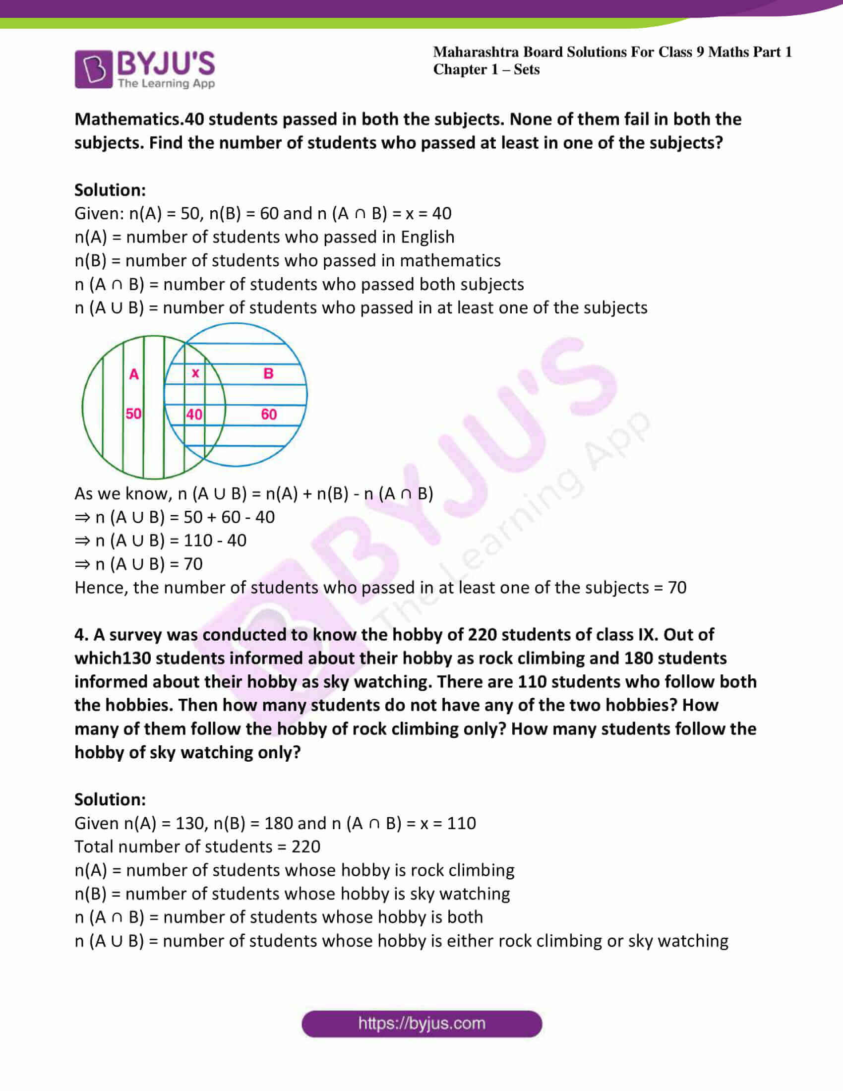 msbshse sol class 9 maths part 1 chapter 1 sets 14