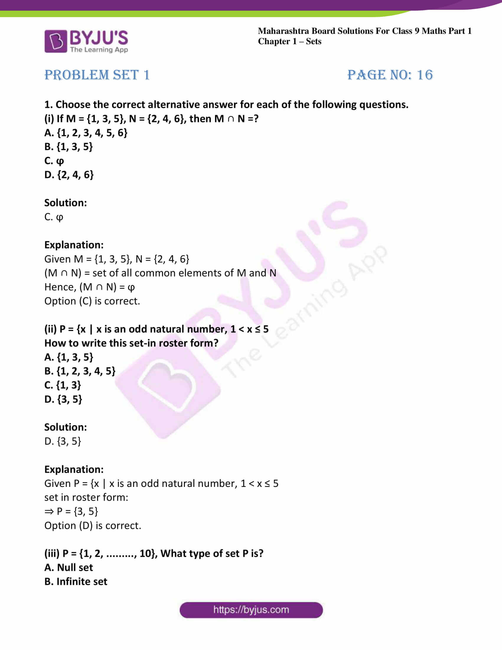 msbshse sol class 9 maths part 1 chapter 1 sets 17