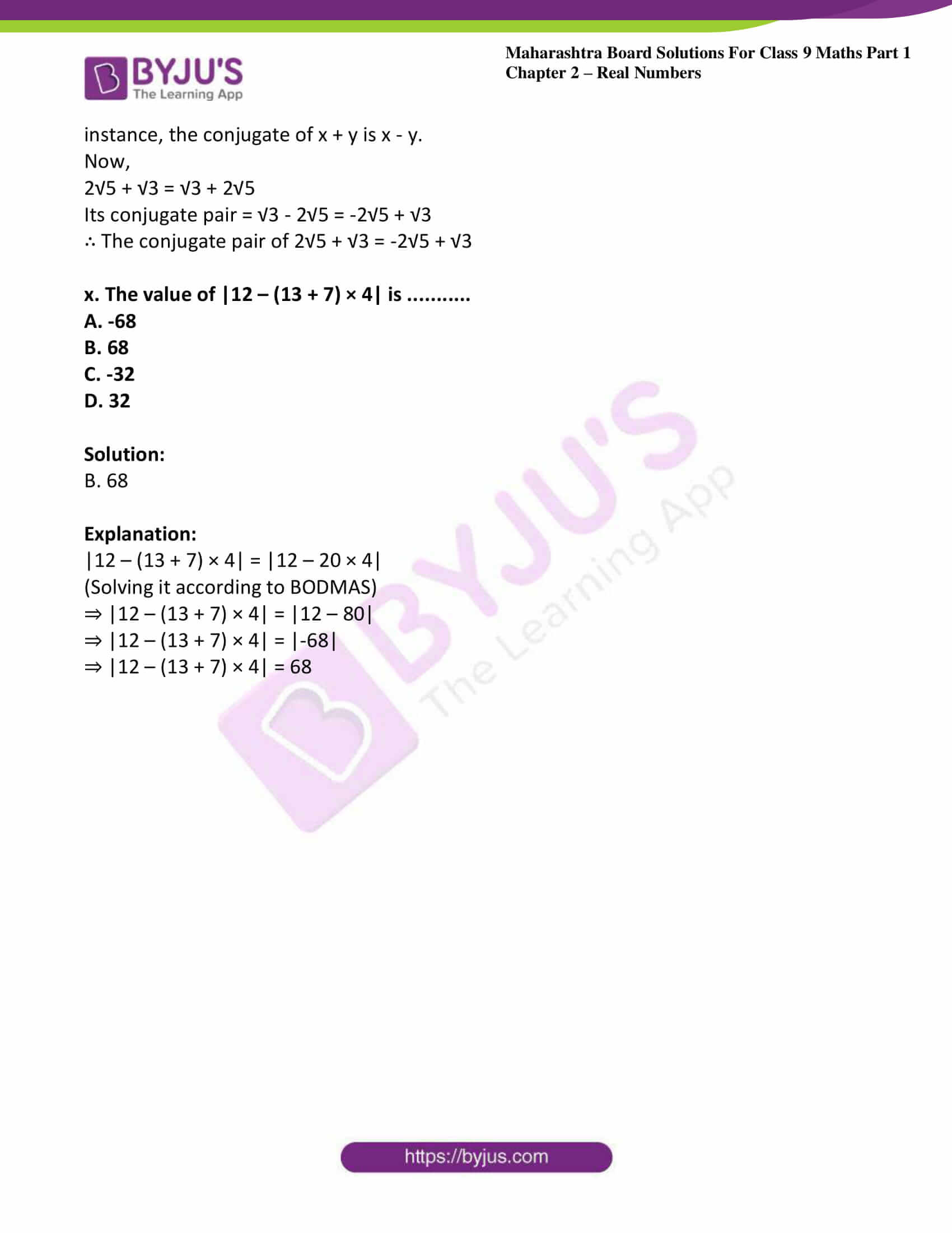 msbshse sol class 9 maths part 1 chapter 2 real numbers 28
