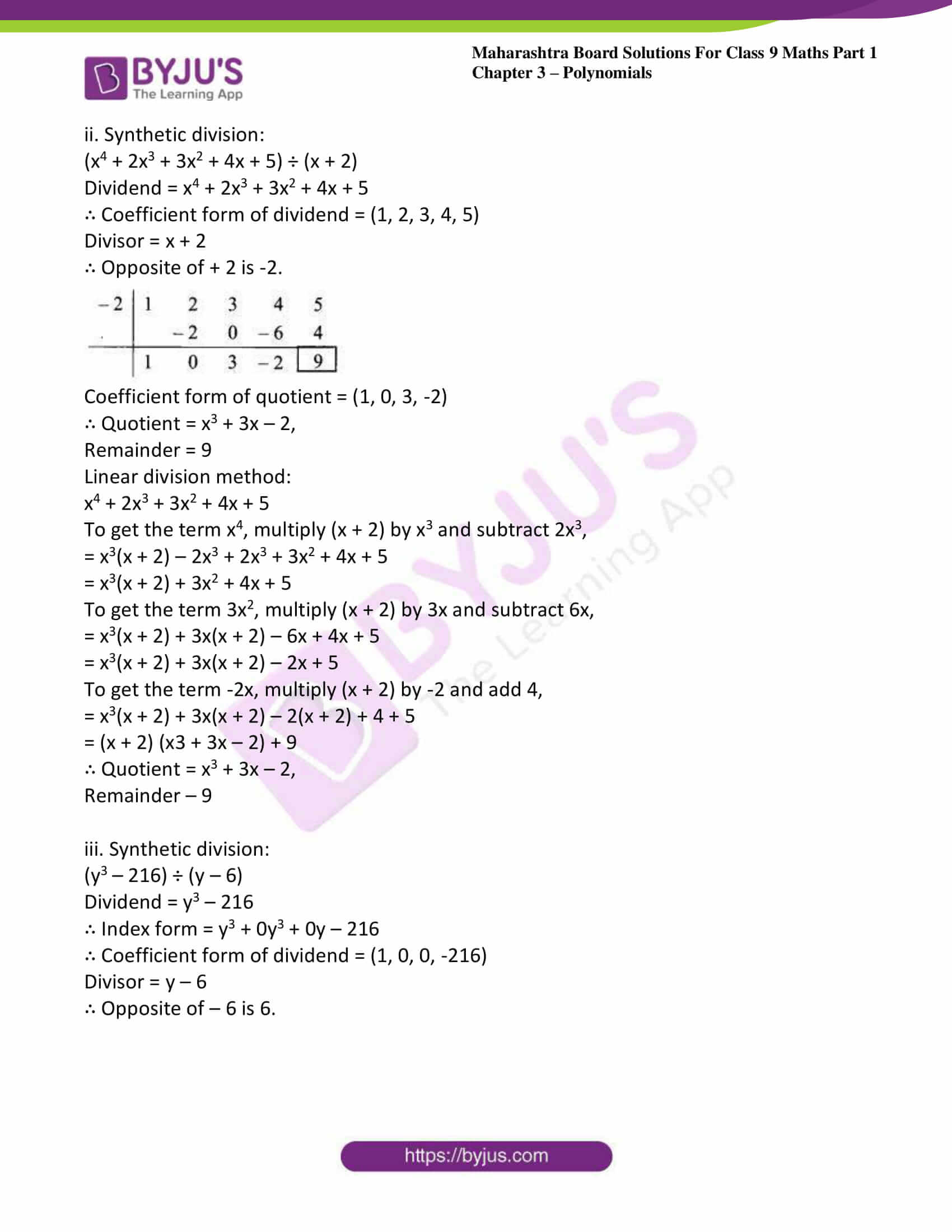 msbshse sol class 9 maths part 1 chapter 3 polynomials 14