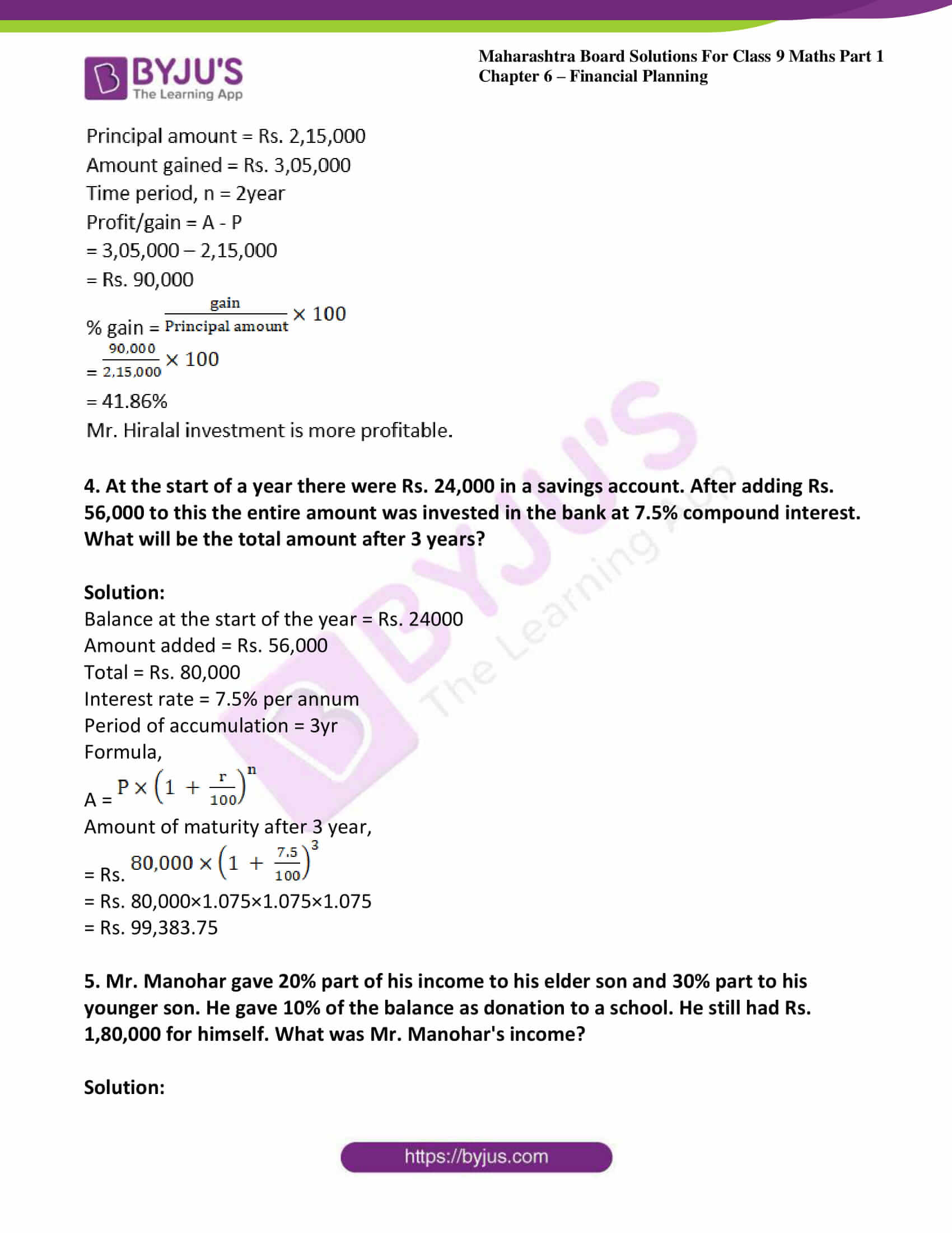 msbshse sol class 9 maths part 1 chapter 6 financial planing 10