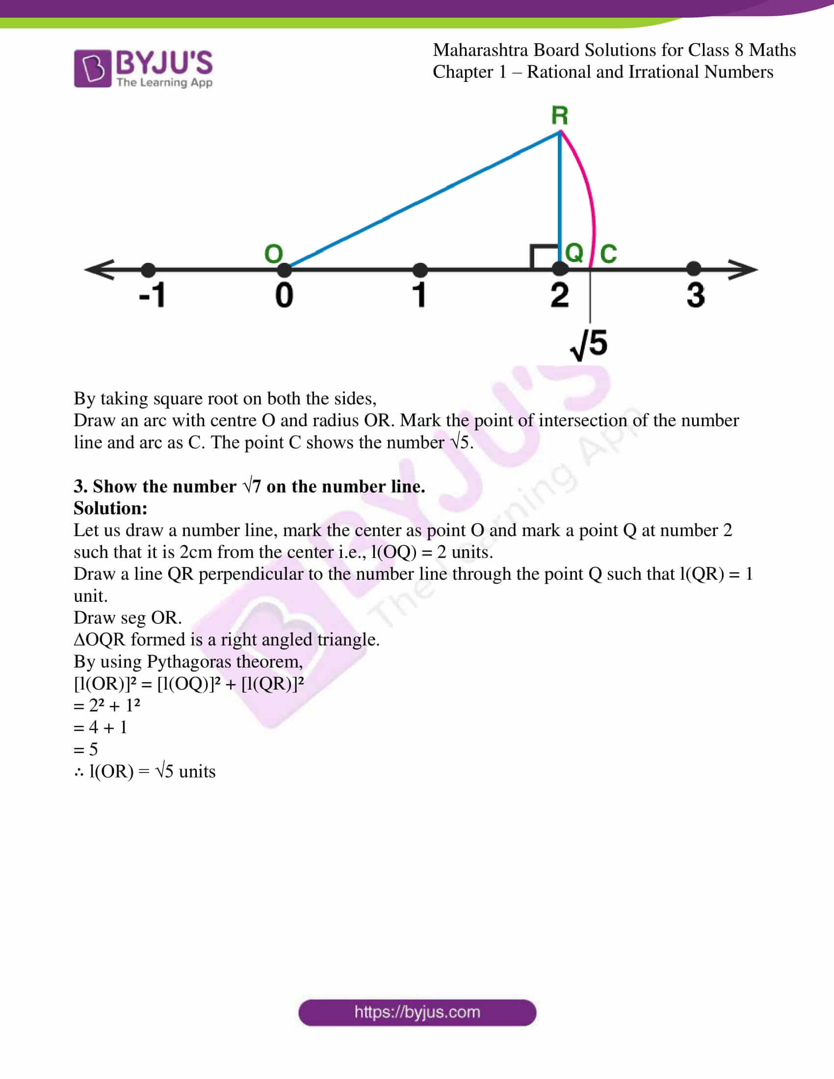 msbshse sol for class 8 maths chapter 1 12