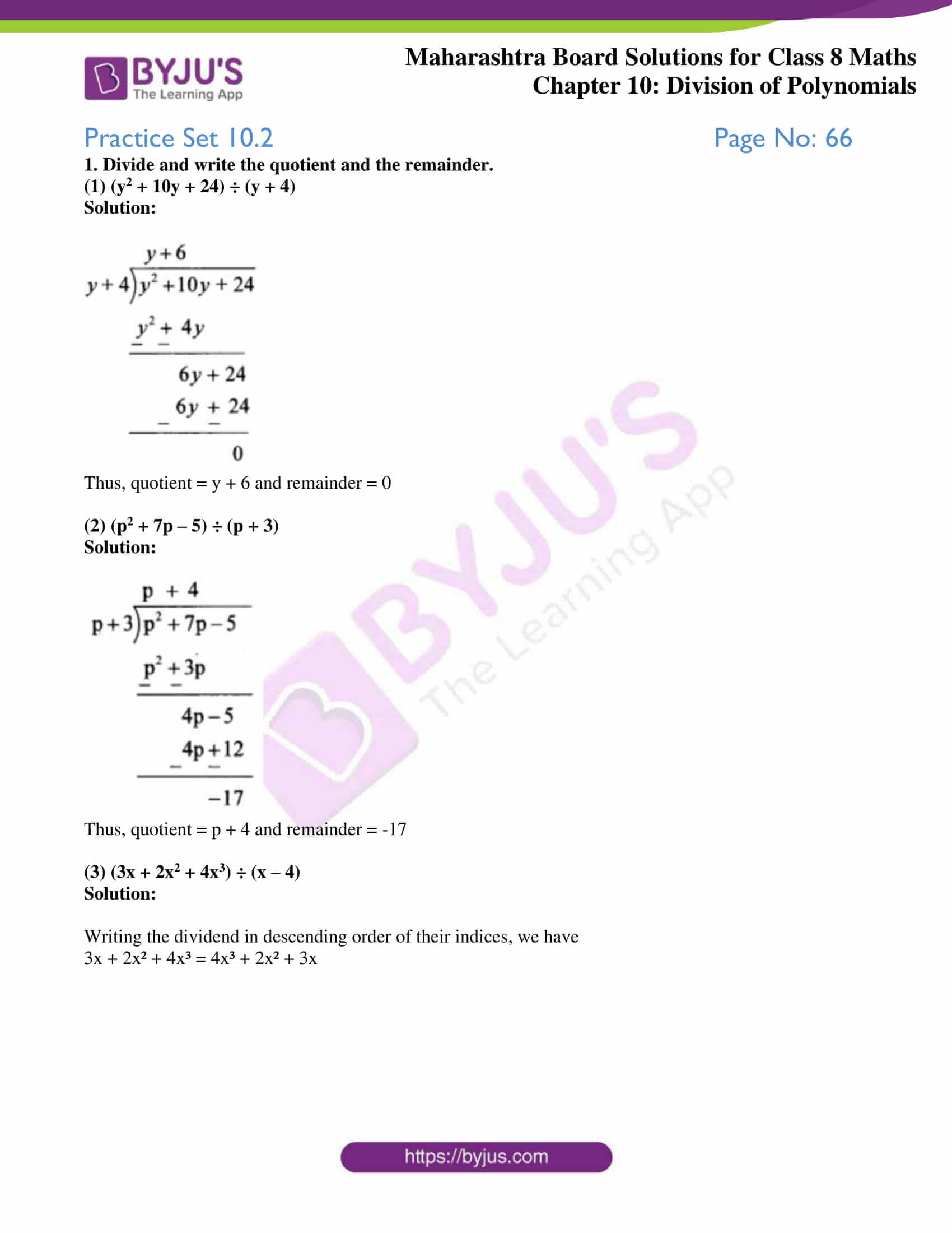 msbshse sol for class 8 maths chapter 10 4