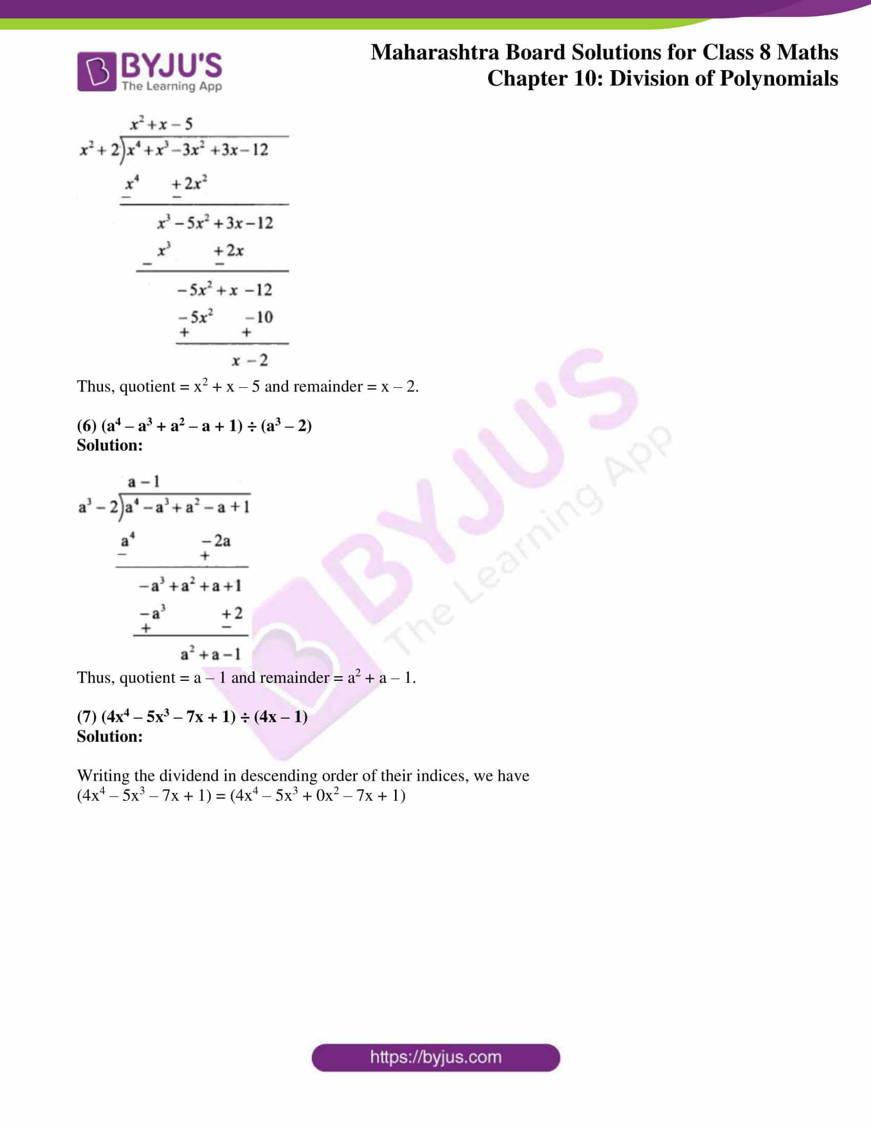 msbshse sol for class 8 maths chapter 10 6