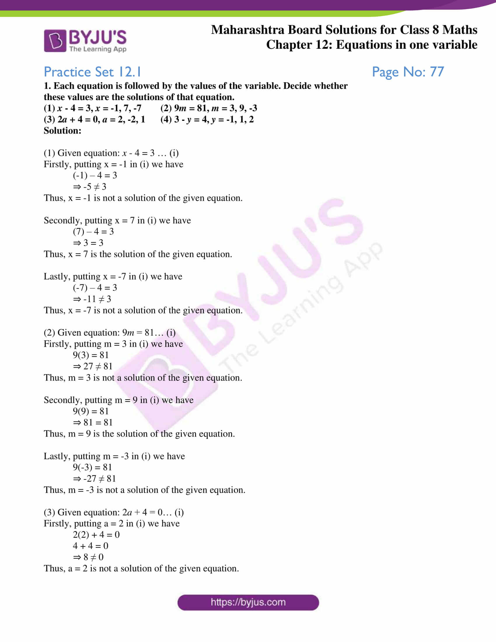 msbshse sol for class 8 maths chapter 12 01