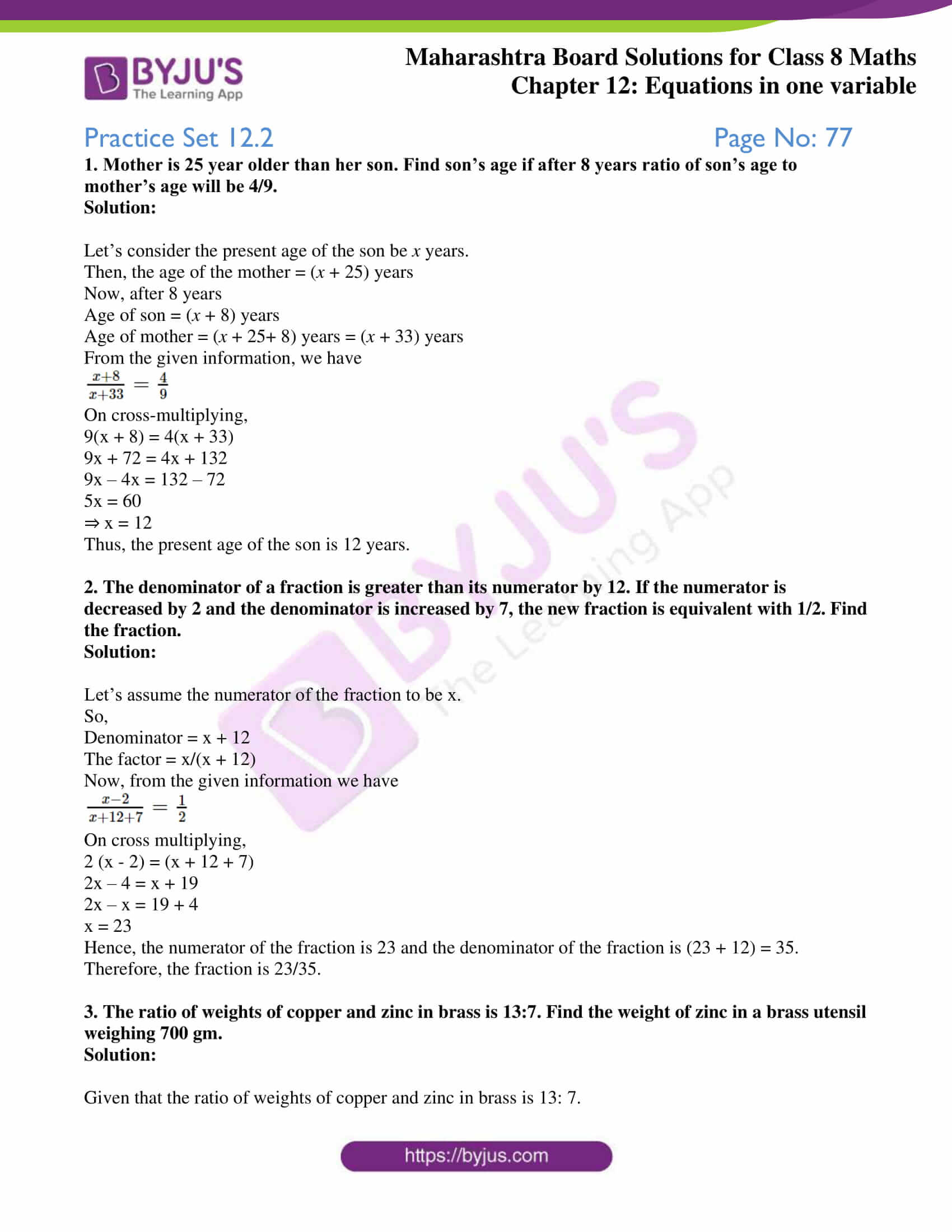 msbshse sol for class 8 maths chapter 12 07