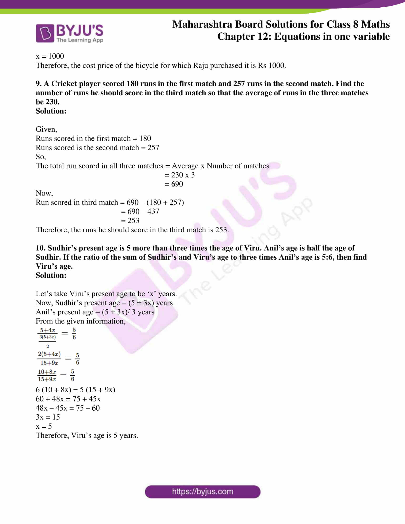 msbshse sol for class 8 maths chapter 12 10